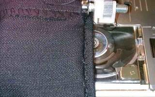 Подшиваем брюки потайным швом на машинке и вручную