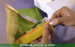 Как вшить молнию в юбку: 7 советов