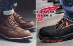 Red Wing Shoes — история обувного бренда