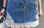 Как удлинить юбку: карандаш, солнце, джинсовая