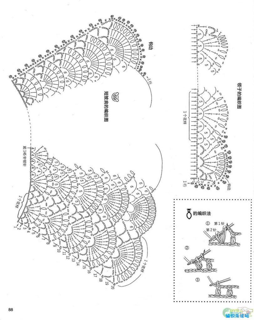 Схема основы пончо и воротника